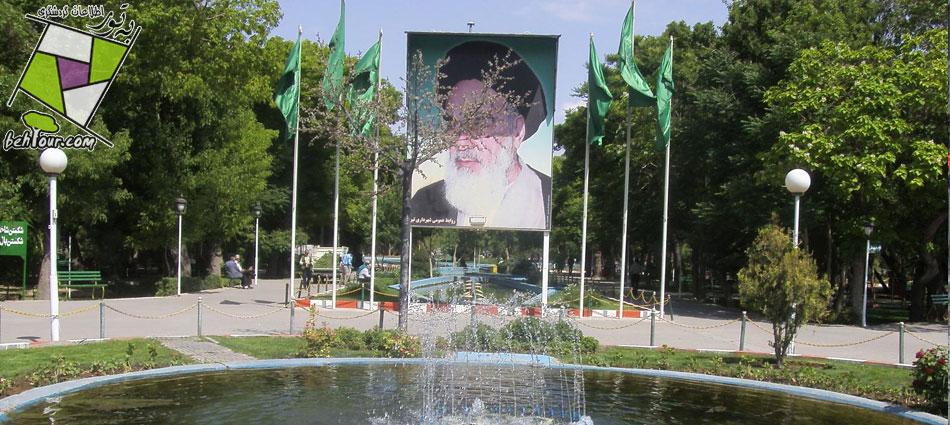 باغ گلستان تبریز