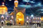 حرم علی بن موسی الرضا مشهد