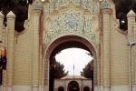 موزه صنعتی کرمان
