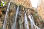 آبشار کمردوغ کهگلویه