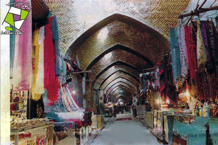 بازار قدیمی سنندج