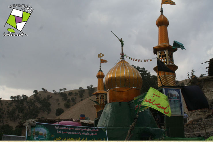 امامزاده محمد بن حسن الیگودرز