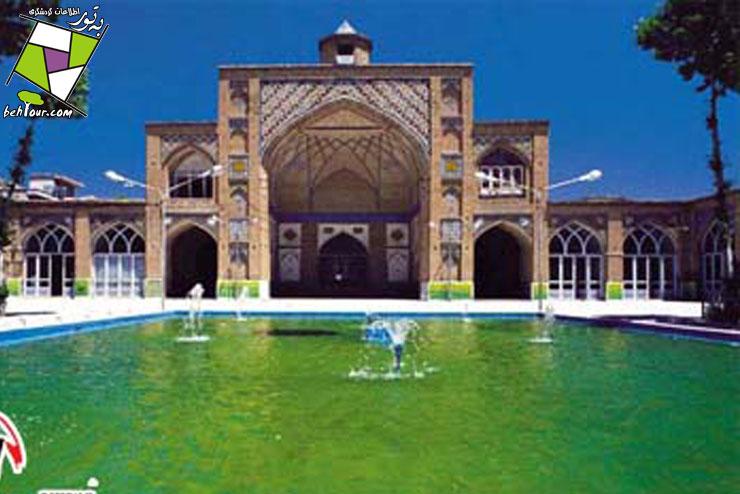 مسجد امام (سلطاني سابق) بروجرد