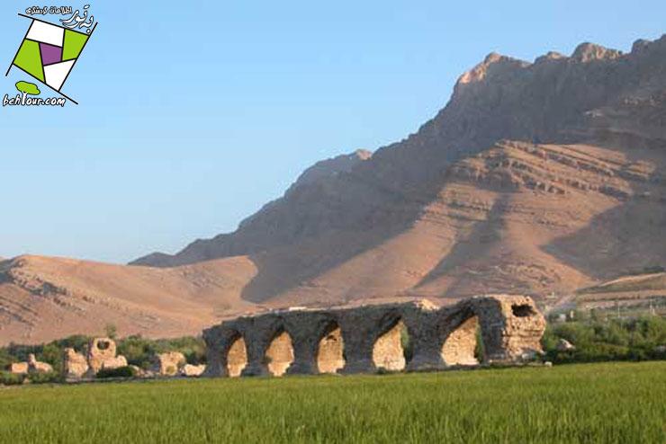 پل آجري ( گپ ) خرم آباد