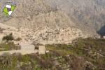 روستای مارین گچساران